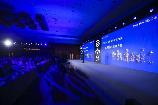"""同心共创,""""智""""在四方:IBM全新举措筑造新生代生态系统"""