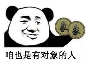 """《哪吒》票房冲击50亿,深挖幕后英雄""""爱死侬"""""""