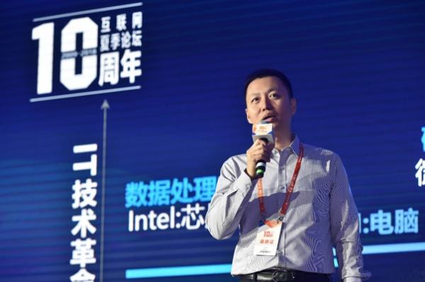 新华三:十年新出发 该如何抓住产业互联网时代的未来?