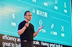 微软古卓伦:数据、云、用户体验是微软AI三大重点
