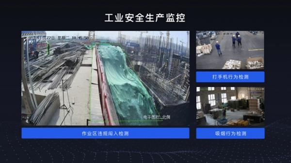 百度CTO王海峰CNCC2019解读:深度学习如何大规模产业化?