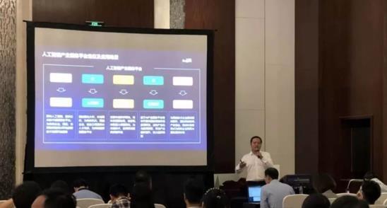 聚焦人工智能创新,曙光受邀参加2019中国图灵大会
