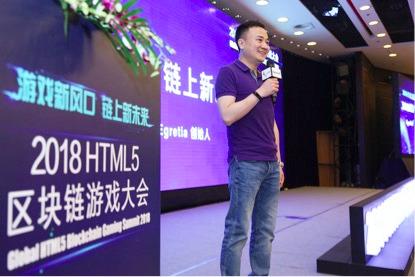 白鹭成功孵化Egretia 将20万开发者10亿终端带入区块链
