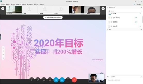 功能与体验并重 WebEx成在家办公视频会议首选