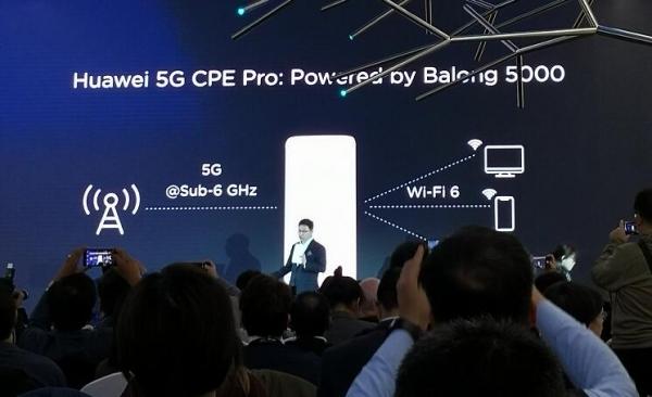 华为开启5G元年,端管云多款5G芯片发布