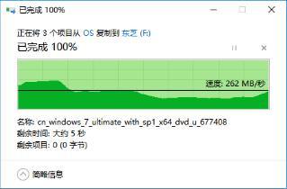 5G时代的数据保管者——东芝MG08系列16TB硬盘首测