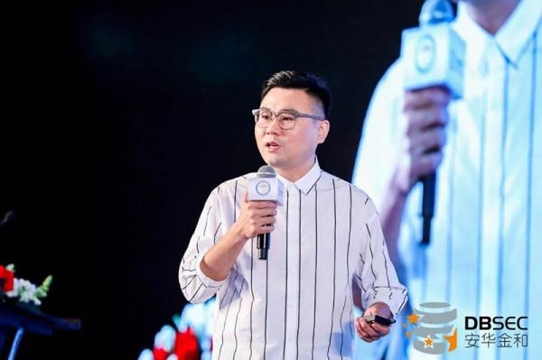 第三届中国数据安全治理高峰论坛圆满落幕