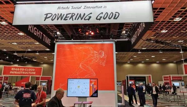Hitachi NEXT 2019:数据正成为加速企业创新的催化剂