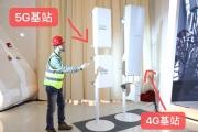 华为:5G基站部署要像搭积木一样便捷,AI要无处不在
