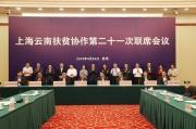 """拼多多與云南省政府簽署協議 5年內將落地100個""""多多農園"""""""