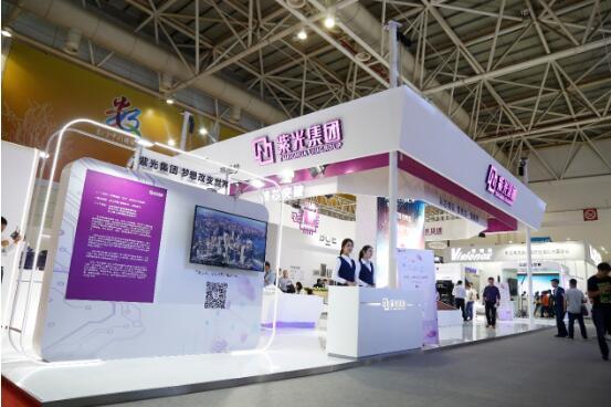 """紫光集团""""从芯到云""""战略为""""数字中国""""提供核心技术支撑"""