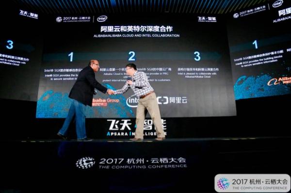 """阿里云与Intel联合发布加密计算技术 神龙云服务器提供亚洲首个云上""""芯片级""""数据保护"""