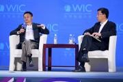 怀进鹏对话马云畅谈智能时代:要重视教育、要重视年轻人