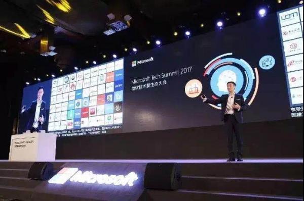 微软中国区首席运营官邹作基:微软中国交出一张靓丽的成绩单