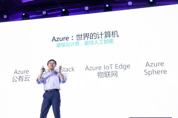 18项核心技术亮相微软中国人工智能大会 覆盖产学研三大领域,予力全民AI