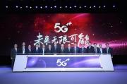 一篇長文盡覽中國移動5G+