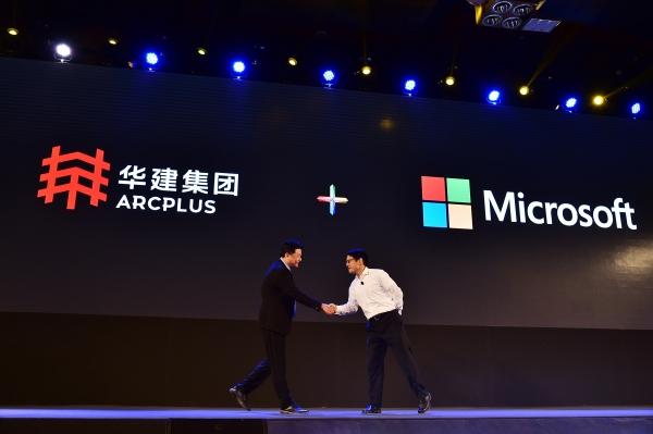 """微软康容:打造数字化转型的云端""""盛宴"""""""
