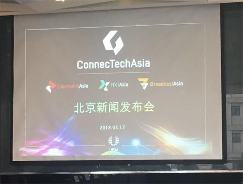 期待!首届亚洲科技盛会ConnecTechAsia将于狮城开幕