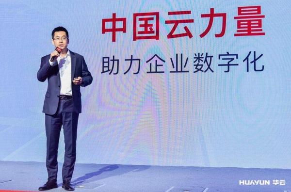 传奇CTO谭瑞忠加盟华云数据:希望能够让先进理念在中国落地