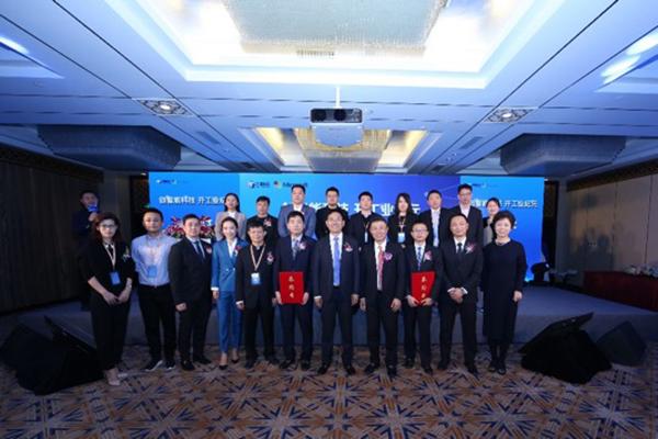 天曦科技携手微软赋能工业智造,董事长夏靖:这只是一个开始