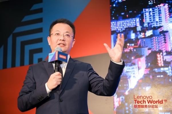 大国重器的技术,普惠民生的情怀——联想智慧服务·云领提速产业变革