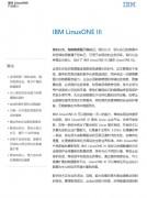 IBM LinuxONE III