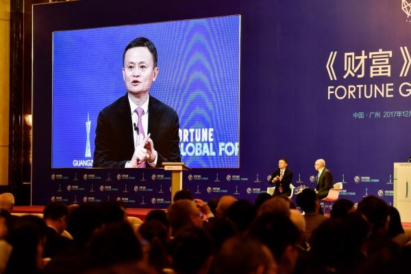 马云:对技术未来保持乐观,达摩院不为阿里而是为世界服务