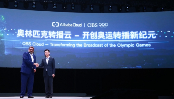 """阿里云与奥林匹克转播服务公司OBS合作推出""""奥林匹克转播云"""""""