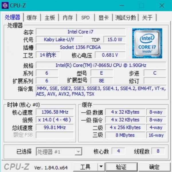 """与Latitude 7400商用笔记本的""""一天""""体验更高效的办公新模式"""
