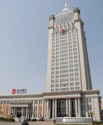 浪潮存储驱动金融互联网转型 进驻吉林银行
