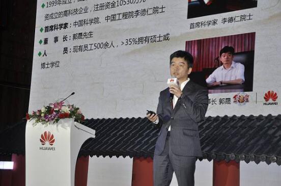 """""""数字丝路 智慧敦煌"""" 2017智慧城市峰会盛大召开"""