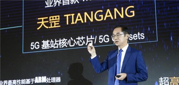 """华为2019年的第一桌5G""""硬菜""""来了"""