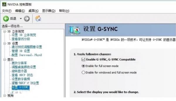 阡陌客:G-SYNC生态爆发点和放下的执着