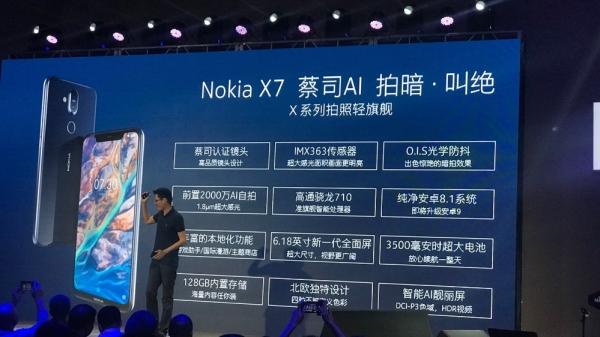 """诺基亚""""老将新秀"""",Nokia X7要成为用户手中最易用的 """"相机"""""""