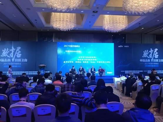 2017中国存储峰会,神州云科掀起存储行业风暴