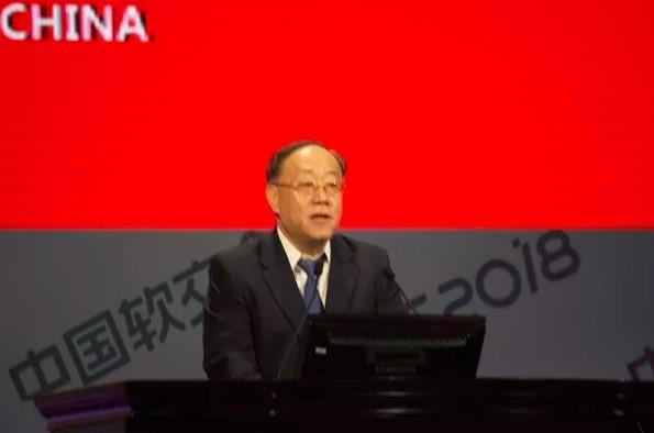 第十六届中国软交会开幕 聚焦软件定义智能时代
