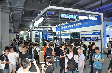 2018杭州·云栖大会:从新杭州故事看计算力之变