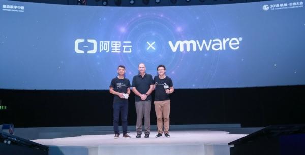 阿里云与VMware战略合作 交付混合云解决方案
