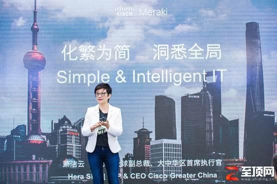 """""""化繁为简"""" 思科Meraki为用户带来简单易用、智能高效管理网络"""