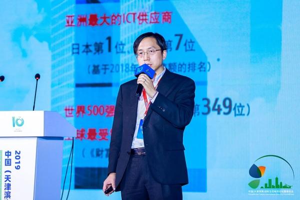 共话城市生态与智慧未来——2019中国(天津滨海)国际生态城市论坛在天津市滨海成功举办