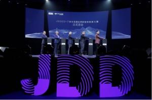 业界大咖任导师,京东金融JDD大赛招募全球数据探索者