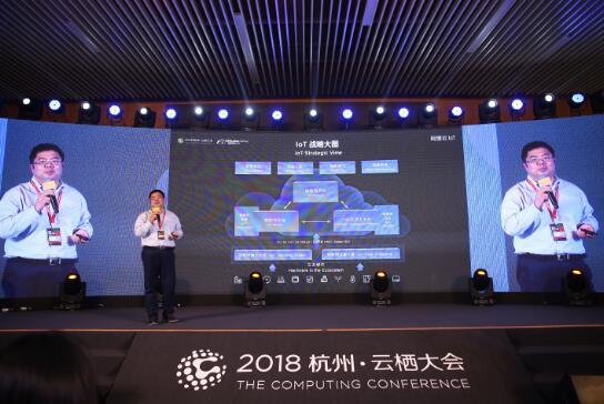 """阿里云发布""""IoT云上闭环"""",助力""""新制造"""" 打通物联网全链路"""