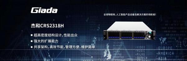 超高密度赋能大数据 | 杰和2U六节点机架式服务器