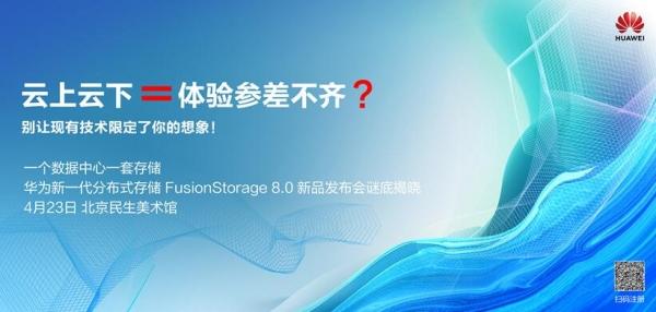 云和AI时代下,需要怎样的存储?