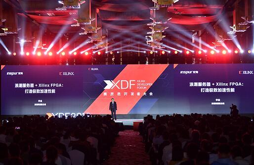 浪潮联合Xilinx发布全球首款集成HBM2的FPGA AI加速卡F37X