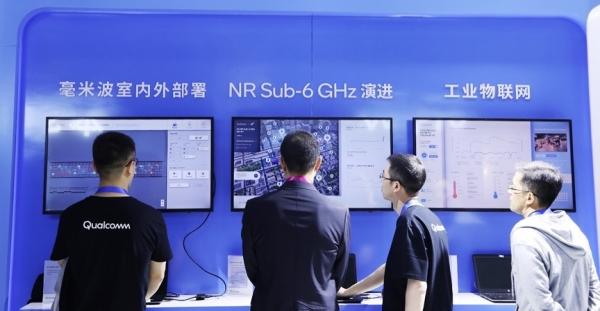 5G商用已至 探索未来无限可能