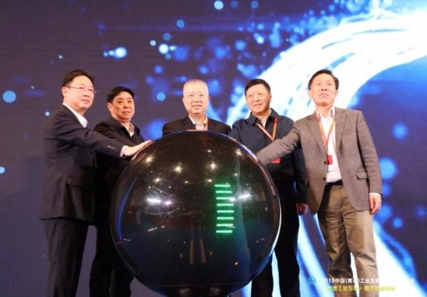 2019中国(黄石)工业互联网创新发展大会成功召开