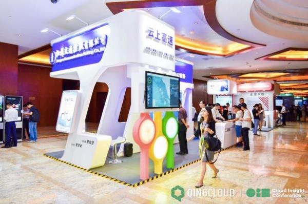 江苏交通控股出席青云CIC峰会 展千亿国企的智慧交通实力