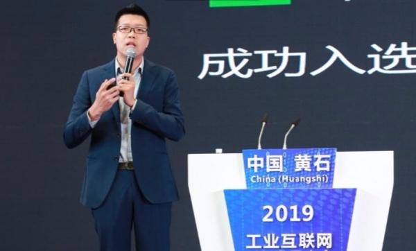 树根互联副总裁梁敬锋:企业数字化转型必须要基于业务和痛点