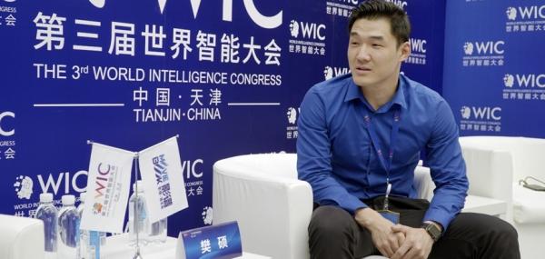 聚津城话智能 影谱樊硕:AI不能完全代替人,但是可以赋能于人